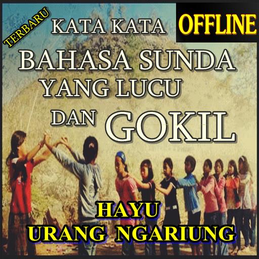Download Cari Kata Kata Bahasa Sunda Yang Lucu Dan Gokil Free For Android Cari Kata Kata Bahasa Sunda Yang Lucu Dan Gokil Apk Download Steprimo Com