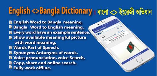English <> Bangla Dictionary offline 2 4 8 apk download for