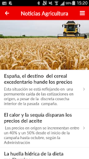Santander Agro- screenshot thumbnail