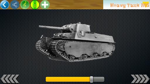玩免費模擬APP|下載ガンサウンドシミュレーター app不用錢|硬是要APP