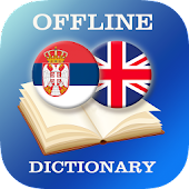 Serbian-English Dictionary
