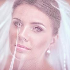 Wedding photographer Andrey Danilov (ADanilov). Photo of 30.07.2015