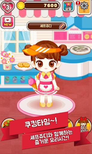 셰프쥬디: 아이스크림 만들기-어린 여자 아이 요리 게임
