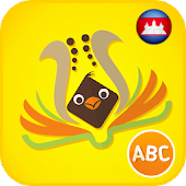 Lyrebird: Learn Khmer Alphabet