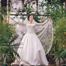 Wedding photographer Svetlana Shabanova (Shabanovasl). Photo of 06.02.2018