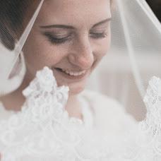 Wedding photographer Alena Kovaleva (AlenaKovaleva). Photo of 24.10.2017
