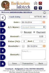 Online Accounting screenshot 1