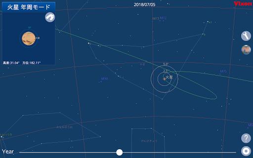 Planet Book 3.0 Windows u7528 4