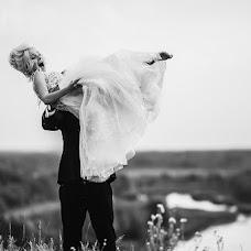 Wedding photographer Evgeniya Rossinskaya (EvgeniyaRoss). Photo of 16.09.2018