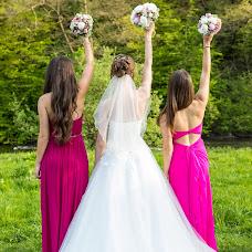 Hochzeitsfotograf Malte Reiter (maltereiter). Foto vom 16.06.2017