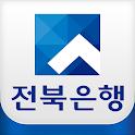 전북은행 전북M뱅크 icon
