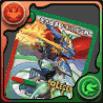 蒼き団長ドギラゴン剣カード
