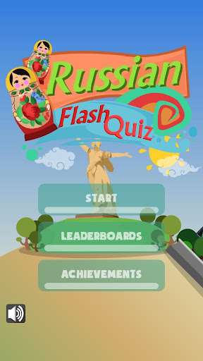 Russian Flash Quiz Ad-FREE