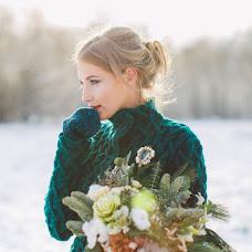 Wedding photographer Evgeniya Klimova (Klimovafoto). Photo of 06.03.2017