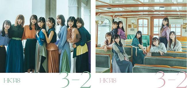 200422 (DVDISO+FLAC) HKT48 13th Single – 「3 – 2」