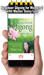 Beginner Qigong for Women 1 (YMAA)- screenshot thumbnail