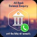 All Bank Balance Enquiry