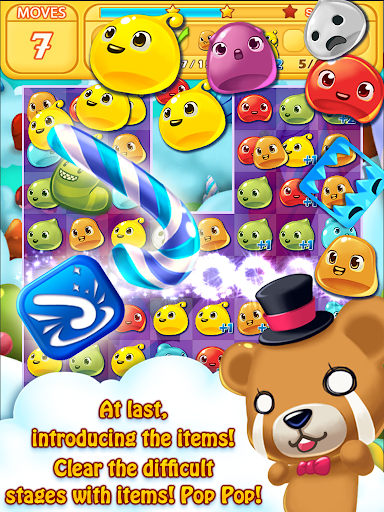 Jelly Jelly Crush - In the sky screenshots 9