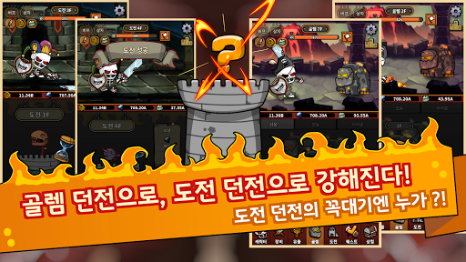 Ghost Knight : IDLE RPG AFK android2mod screenshots 2