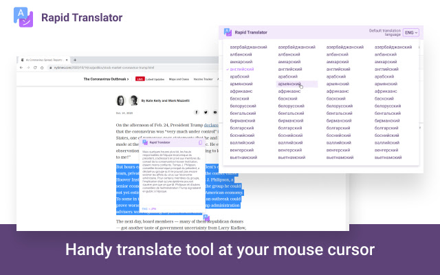 Rapid Translator