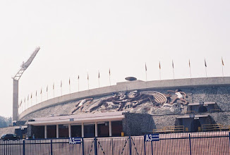 Photo: 1B080008 Meksyk - Ciudad de Mexico - Stadion Olimpijski