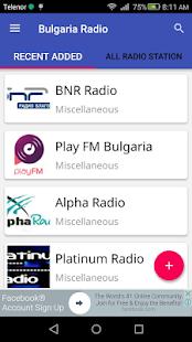 Bulgaria Radio - náhled