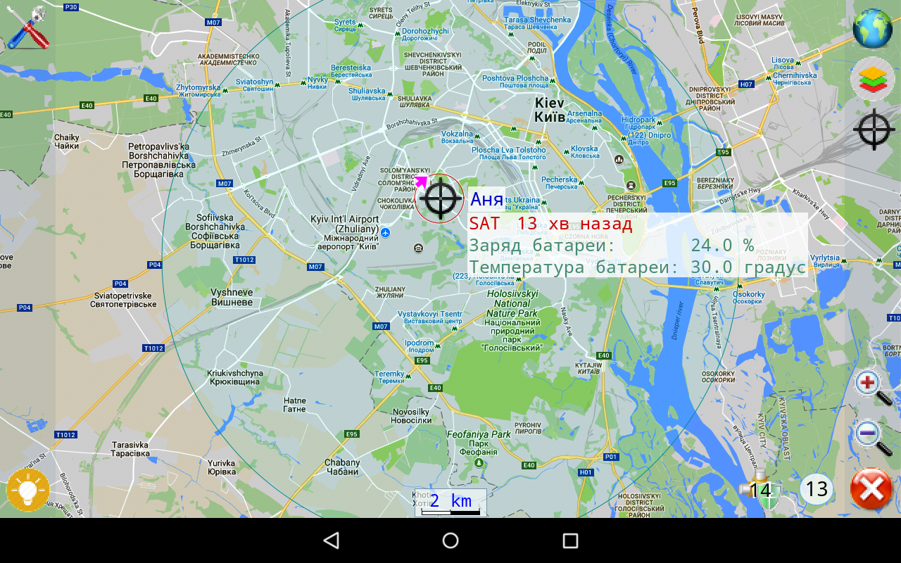 GPSMWL: GPS monitoring for social projects- screenshot