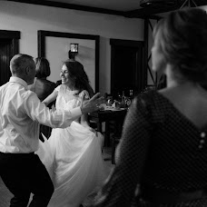Fotógrafo de casamento Ilya Kulpin (illyschka). Foto de 15.01.2017