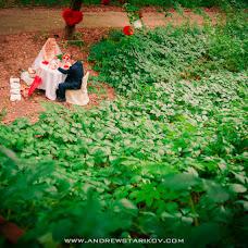 Wedding photographer Andrey Starikov (AndrewStarikov). Photo of 03.05.2014