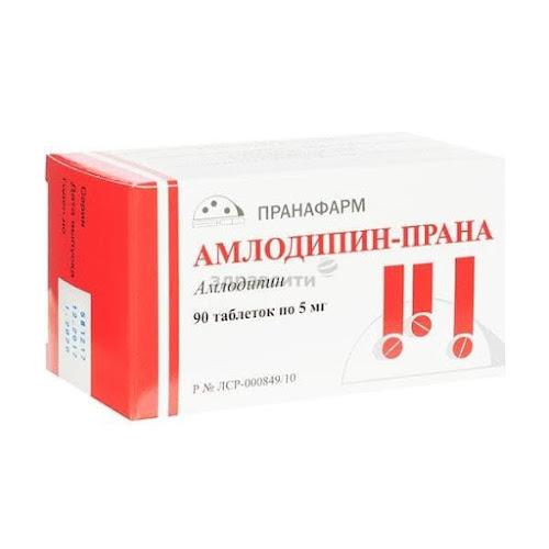 Амлодипин-Прана таблетки5мг 90 шт.
