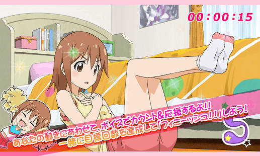 Anitore EX ~Let's  training!~- screenshot thumbnail