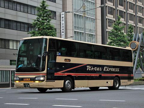 東北急行バス「ニュースター号」夜行便 ・834_01