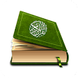 Tajweed Ul Quran 540
