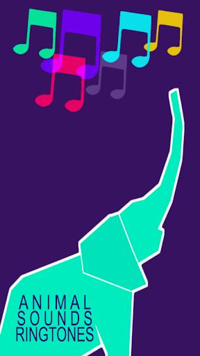 無料音乐Appのアニマルサウンド着メロ|記事Game