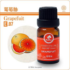 葡萄柚精油10mlGrapefuit冷壓提煉