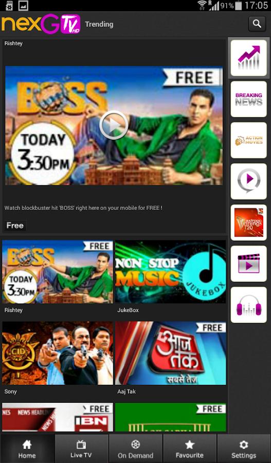 nexGTv HD:Mobile TV, Live TV APK - aapks.com