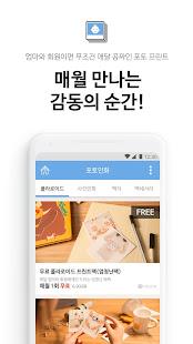 App 엄마와 - 임신 태교 출산 육아 교육 대한민국 임산부와 엄마들의 대표 어플 APK for Windows Phone