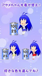 App Battery of Girl【Ayame】 APK for Windows Phone