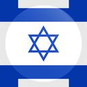 Logo of Tempo Goldstar Dark Lager (Israel)