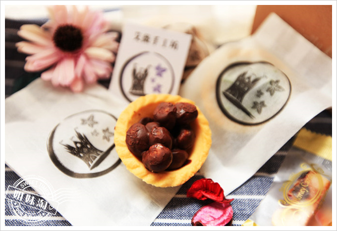 艾薇手工坊巧克力夏威夷豆塔