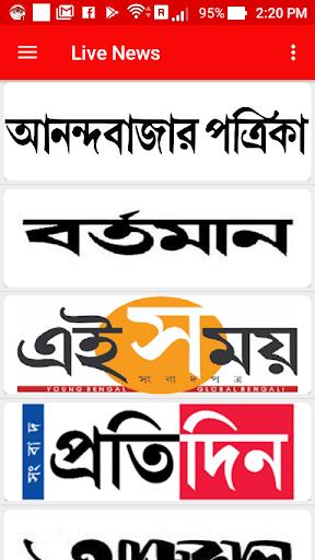 Bengali Newspaper & TV: Live News 5.6 screenshots 1