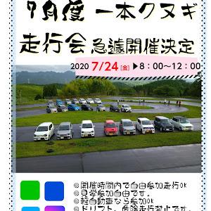 アルトワークス HA36S 平成26年式のカスタム事例画像 アルト郎(九州アルトOs.クラブ管理人) さんの2020年07月13日21:28の投稿