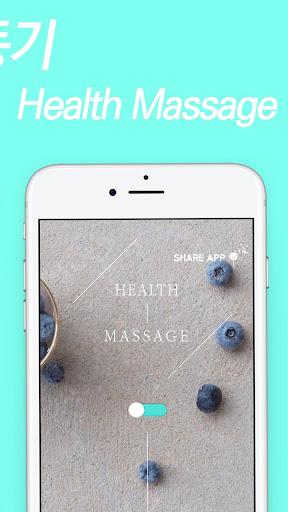 Healthy vibration massage  screenshots 5