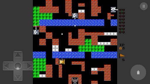 Tank Battle screenshot 4
