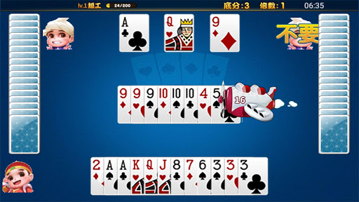 u6b22u4e50u6597u5730u4e3b(u5355u673au7248) apktram screenshots 4