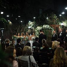 Wedding photographer Alena Evteeva (Limchik). Photo of 28.12.2016