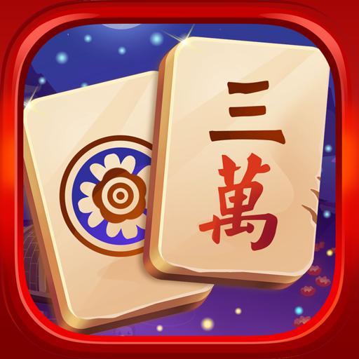 Mahjong Solitaire 棋類遊戲 App LOGO-硬是要APP