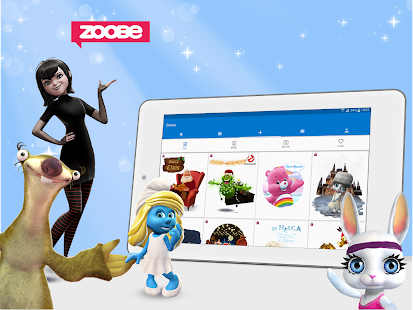 Zoobe - cartoon voice messages Screenshot