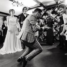 Wedding photographer Aleksey Usovich (Usovich). Photo of 13.01.2018