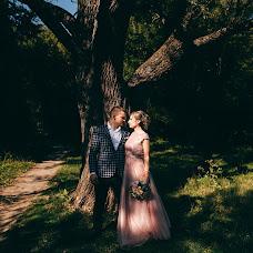 Wedding photographer Yura Fedorov (yorafedorov). Photo of 05.11.2018